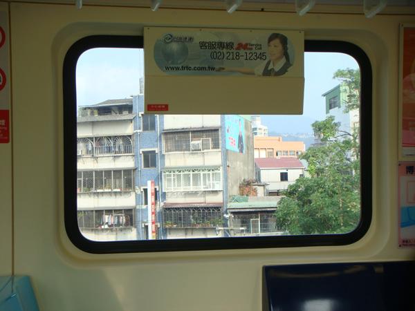 另一個窗戶的風景