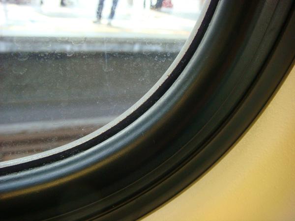 為小-窗沿