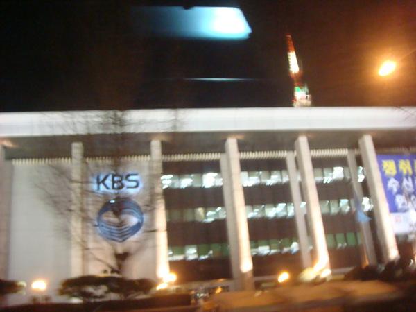 街景 KBS電視台