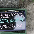 IMG_4150.JPG