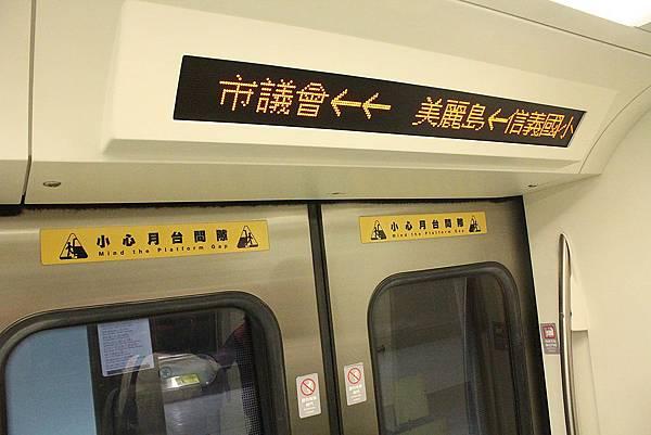 捷運中 - 前往市議會