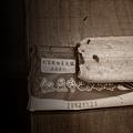 劉家酸菜白肉鍋 - 紅豆牛奶冰棒