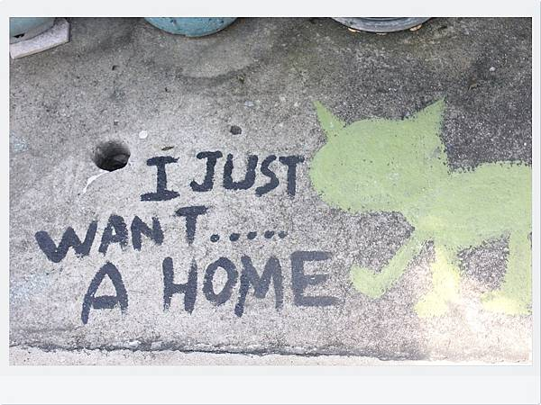 自助新村 - I jsut want a home