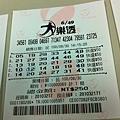 2011/08/30 中400元