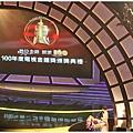封面_100年度電視金鐘獎頒獎典禮.JPG