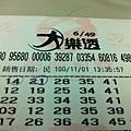 2011/11/1 - 400元