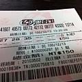 2011-12-13 39樂合 中 2250 (未稅) 27,28