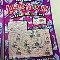 2012-3-9-鈔票滿天飛-1500