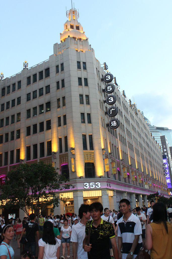 上海353廣場