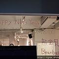 台中forro有熊之外面靠北冷.JPG