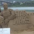 星際大戰 Star Wars 3