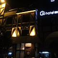 旅行者酒吧-外觀