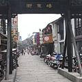 塘東街 (好像習慣右到左念)