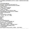 螢幕快照 2014-03-24 上午11.43.04.jpg