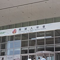COSCUP2014-開源人年會