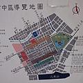 要去台中~台中中區導覽地圖.JPG