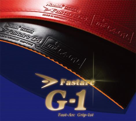 Fastarc G1.jpg