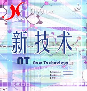 newlsz-1.jpg