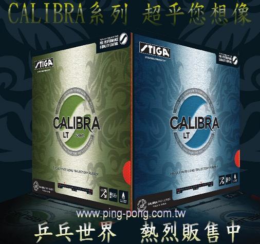 CALIBRA-LT.JPG
