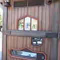 迪士尼裡的自動販賣機