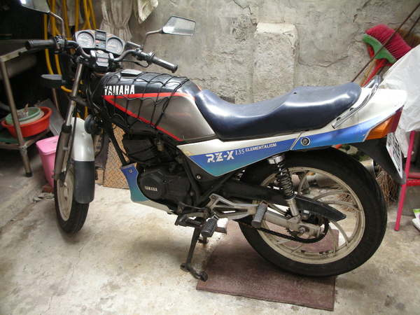 DSCN0639