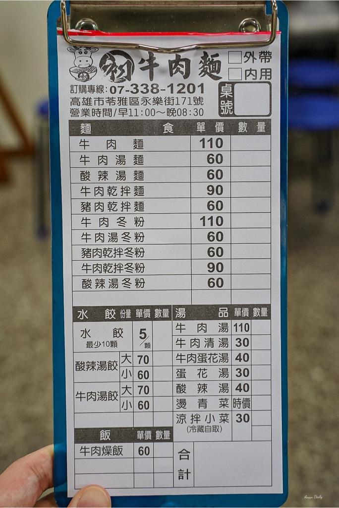 IMG_4378.JPG