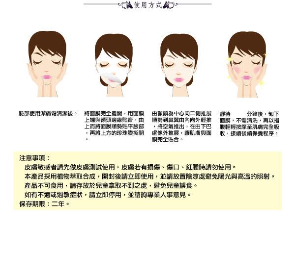 yahoo-面膜優惠組-4-600x518px.jpg