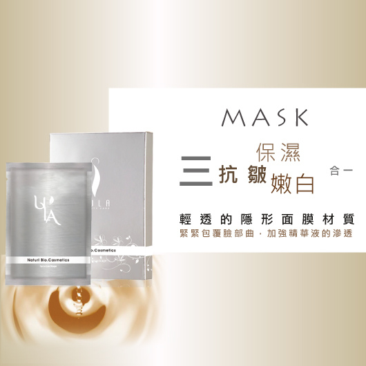 FB-面膜產品說明530x530.jpg