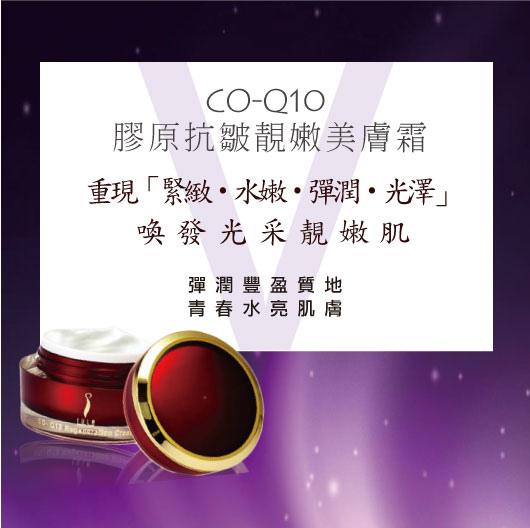 FB-產品說明530x530.jpg