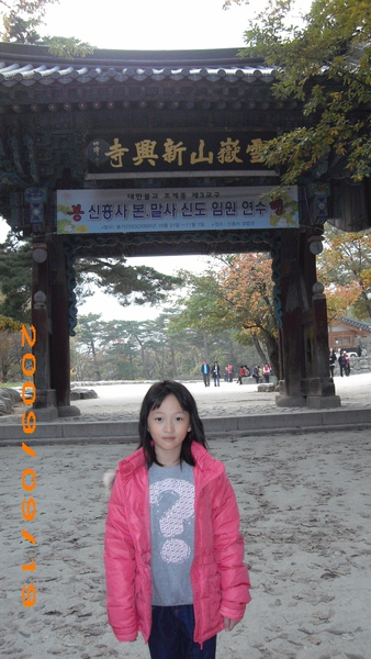 韓國 901.jpg