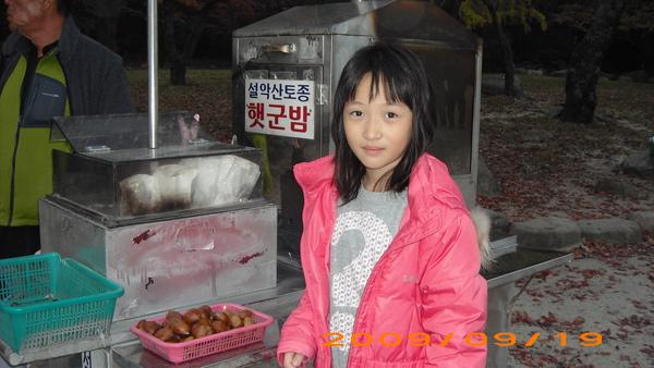 韓國 905.jpg