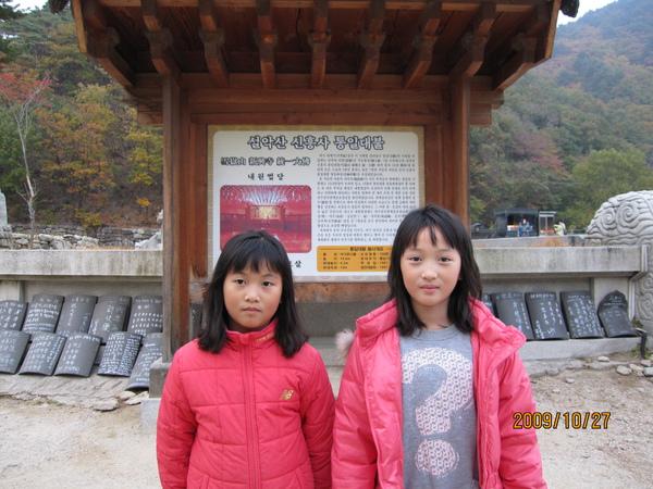 韓國 820.jpg