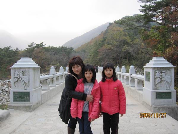 韓國 824.jpg