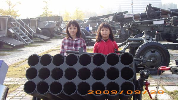 韓國 908.jpg