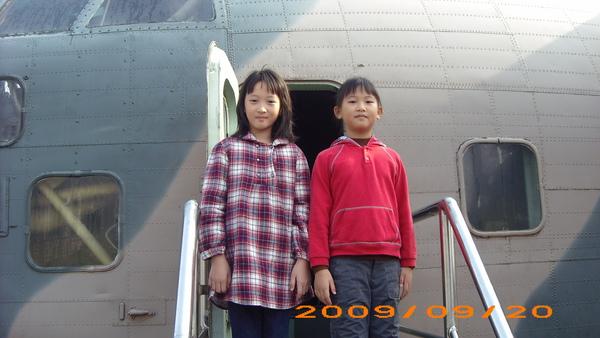 韓國 911.jpg