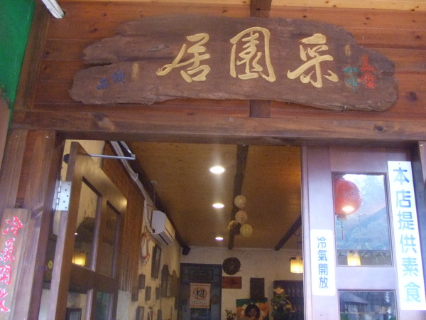 仙草 218.jpg