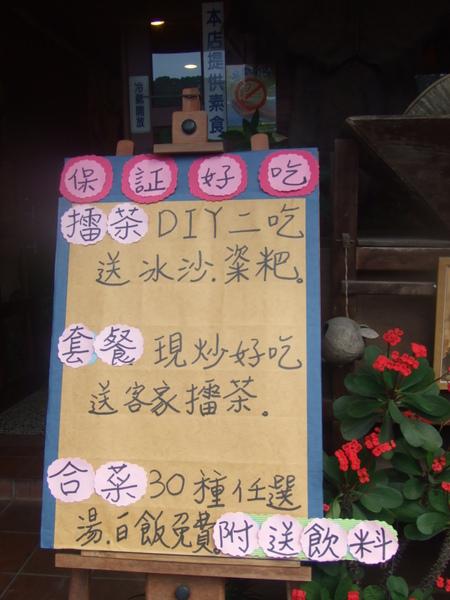 仙草 216.jpg