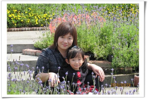 2010旅遊誌 016.jpg