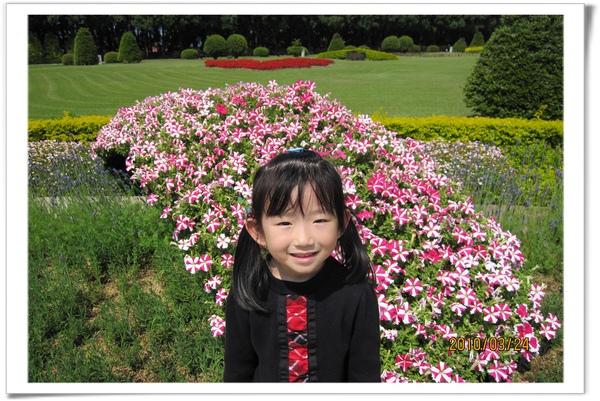2010旅遊誌 020.jpg