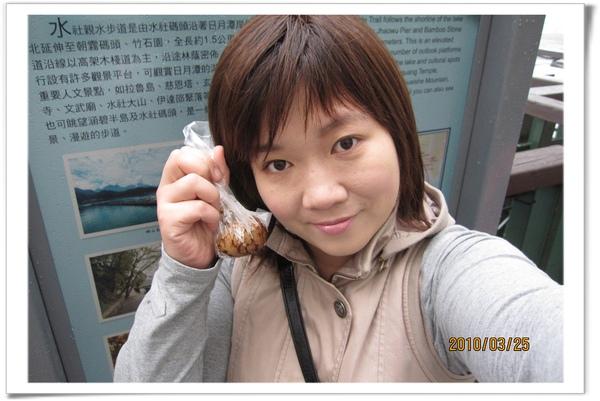 2010旅遊誌 060.jpg