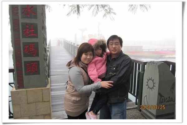 2010旅遊誌 065.jpg