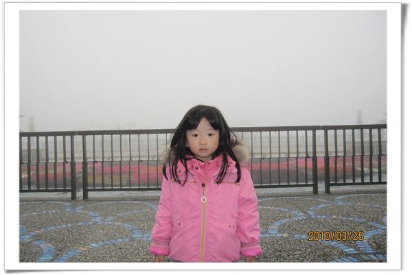 2010旅遊誌 069.jpg