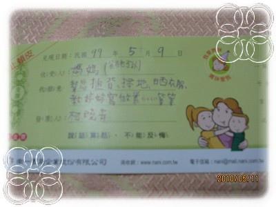 仙草 557.jpg
