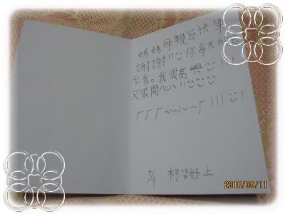仙草 559.jpg