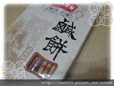 仙草 596.jpg