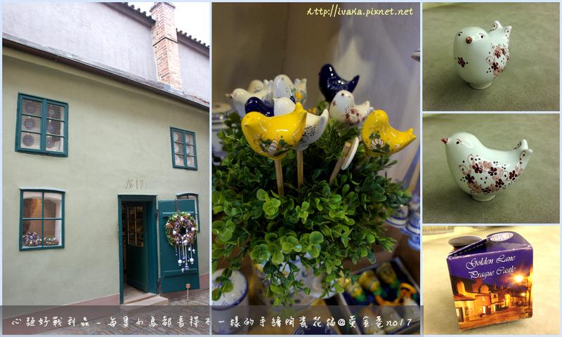 心頭好戰利品 - 每隻小鳥都長得不一樣的手繪陶瓷花插@黃金巷no17.png