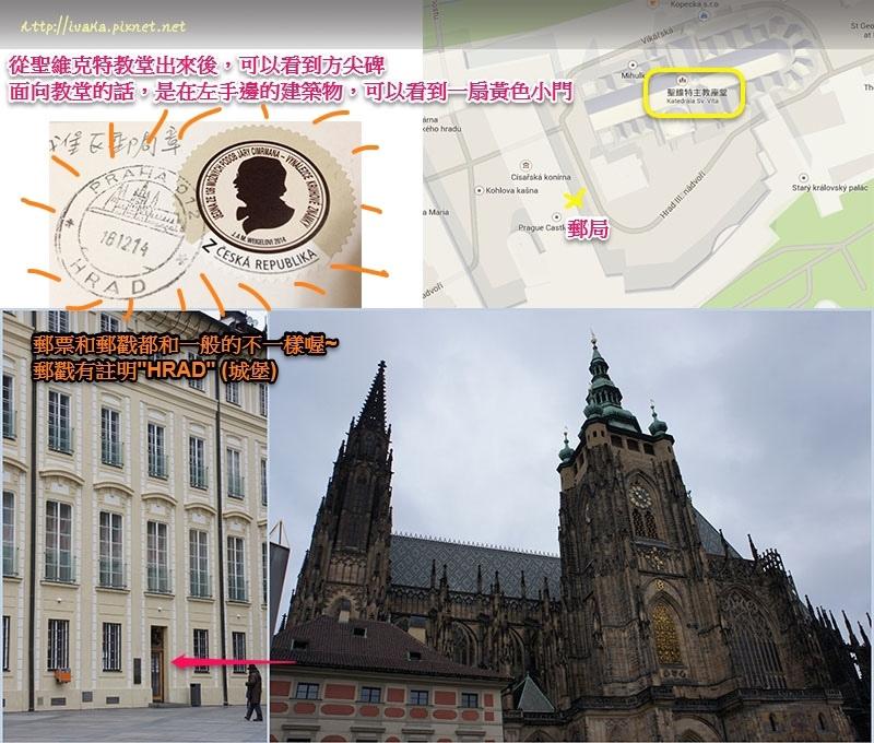 map-郵局