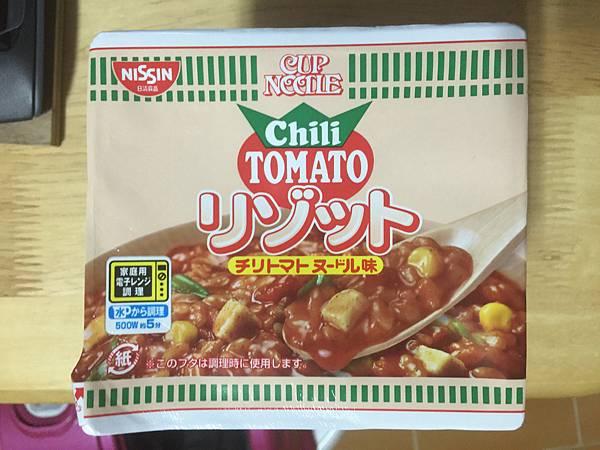Chili TOMATO