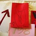 http://f5.wretch.yimg.com/ivana/6/1828709675.jpg