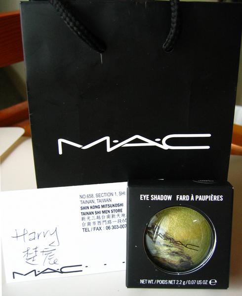 MAC Fresh Green Mix